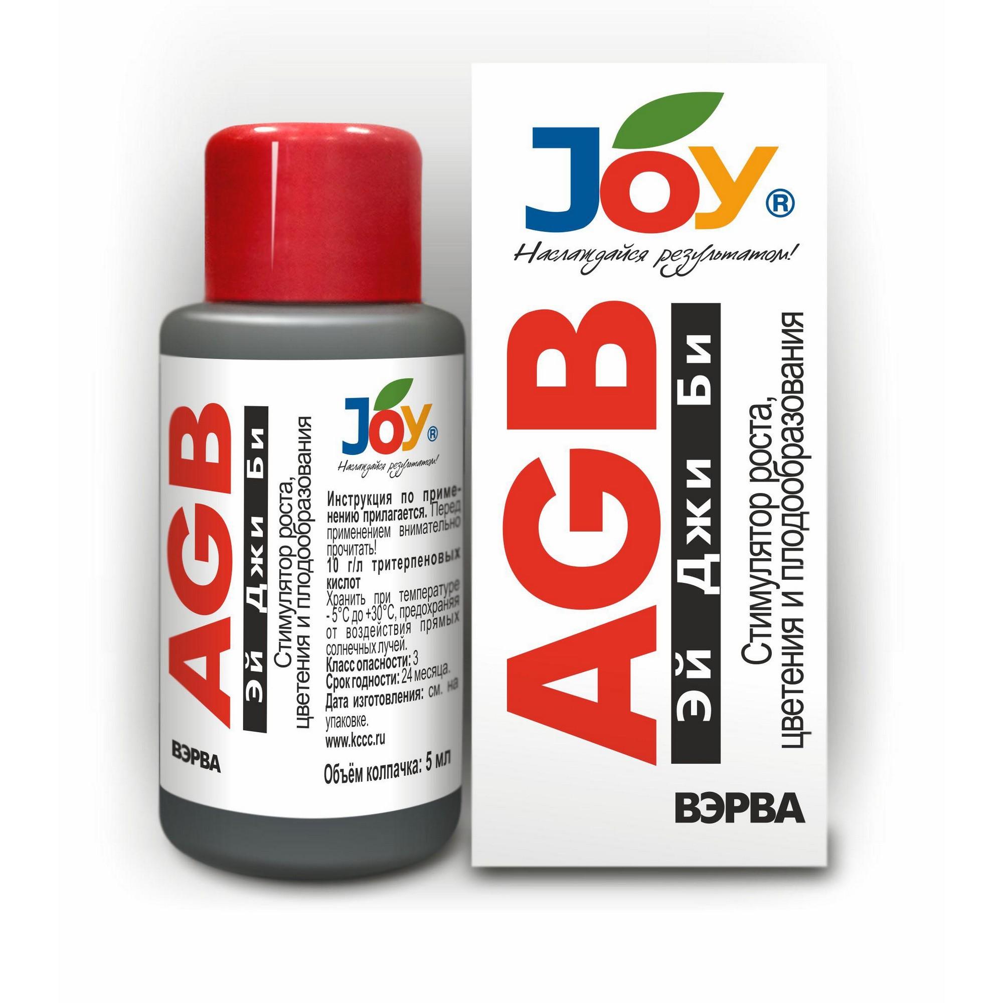 JOY AGB препарат от болезней растений